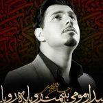 آهنگ جدید احسان خواجه امیری به نام حس غریب