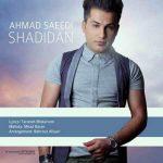 آهنگ شدیدا از احمد سعیدی