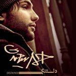 آهنگ زیبای احمد سعیدی به نام دلتنگی
