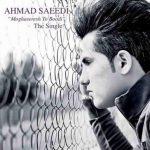 آهنگ احمد سعیدی به نام مقصرش تو بودی