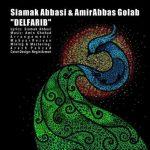 آهنگ جدید امیر عباس گلاب و سیامک عباسی بنام دلفريب